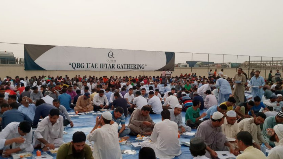 QBG UAE conducted Iftar Gathering