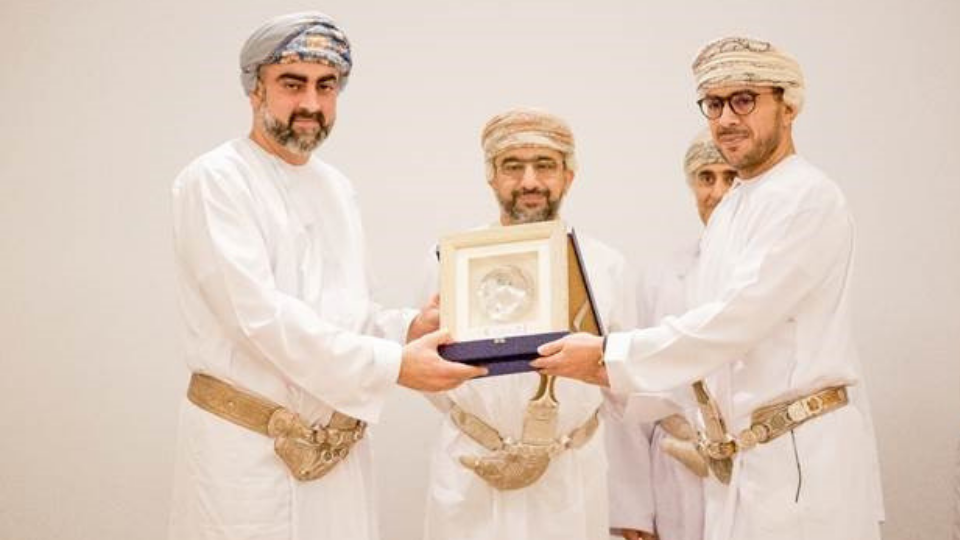 Oman Ministry of Social Development's CSR Certificate 2018 to QBG