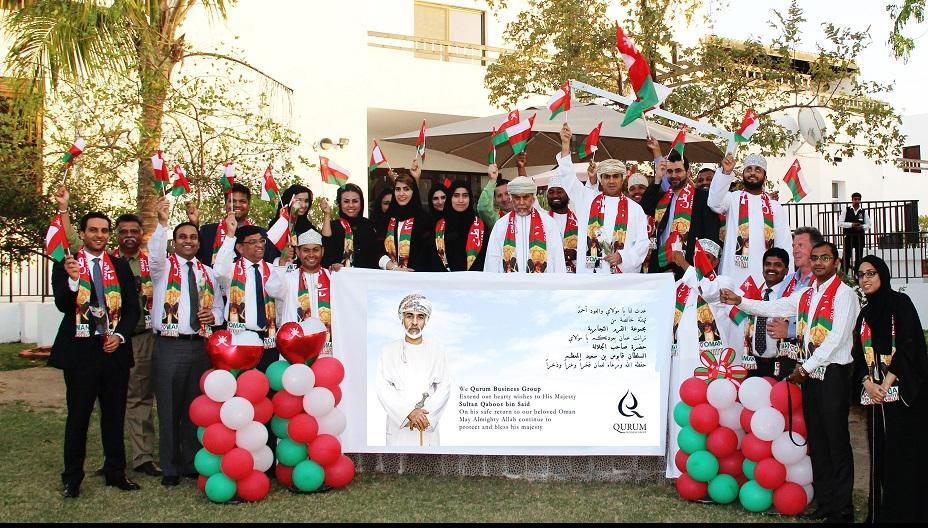 QBG Employees Mark Safe Return of His Majesty Sultan Qaboos