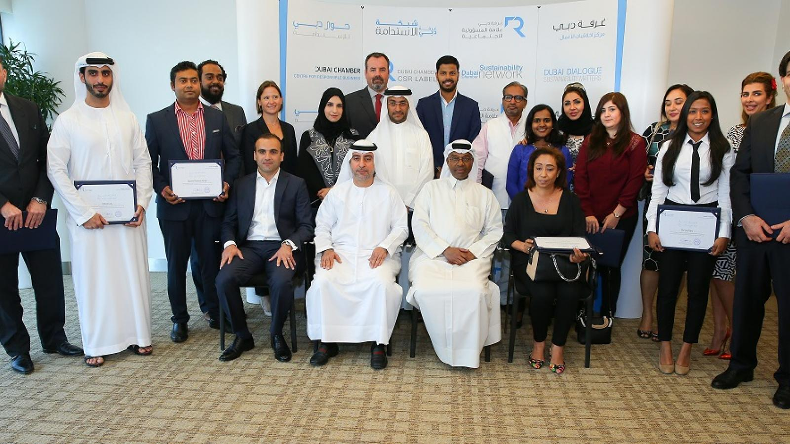 QBG UAE Achieves Corporate Social Responsibility (CSR) Label 2015